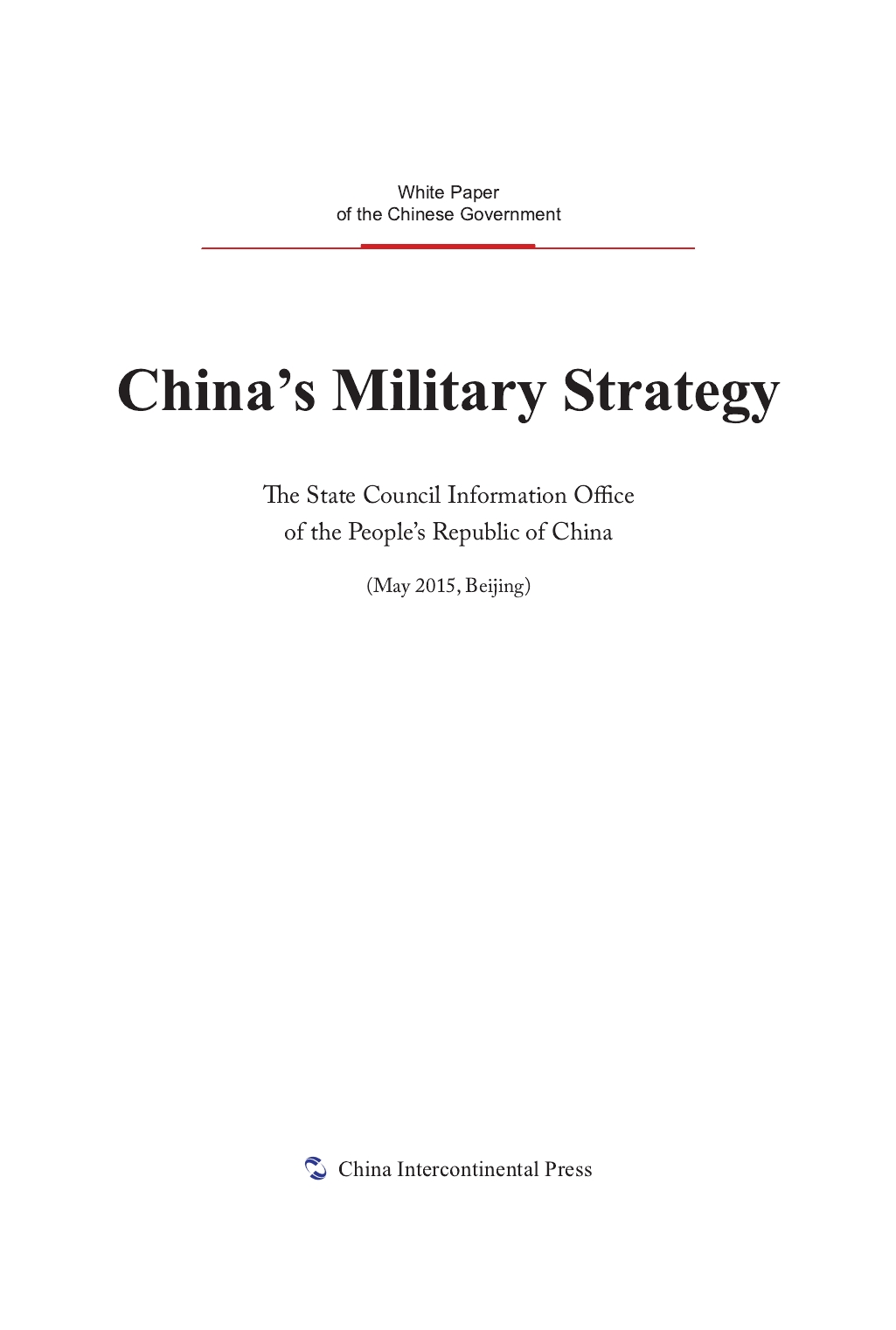 China's Military Strategy