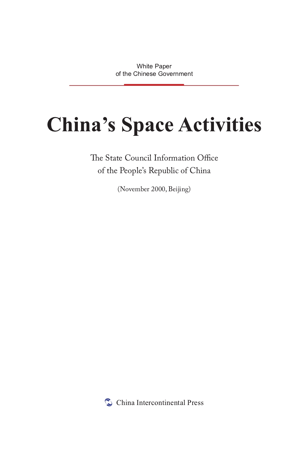 China's Space Activities