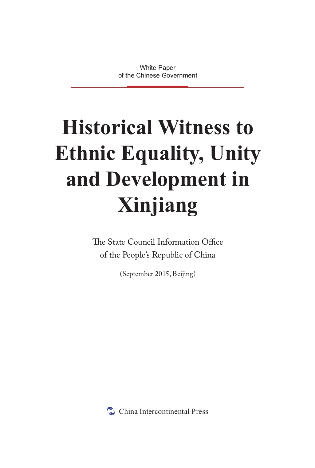 Historical Witness to Ethnic Equality,Unity and Development in Xinjiang