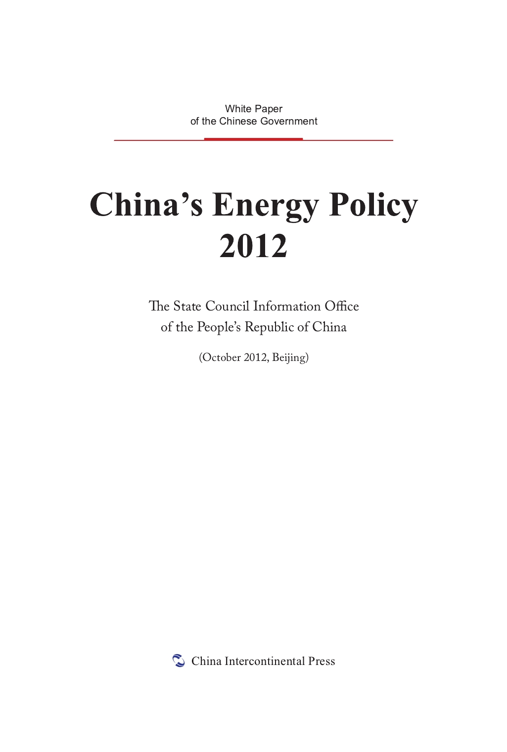 China's Energy Policy 2012