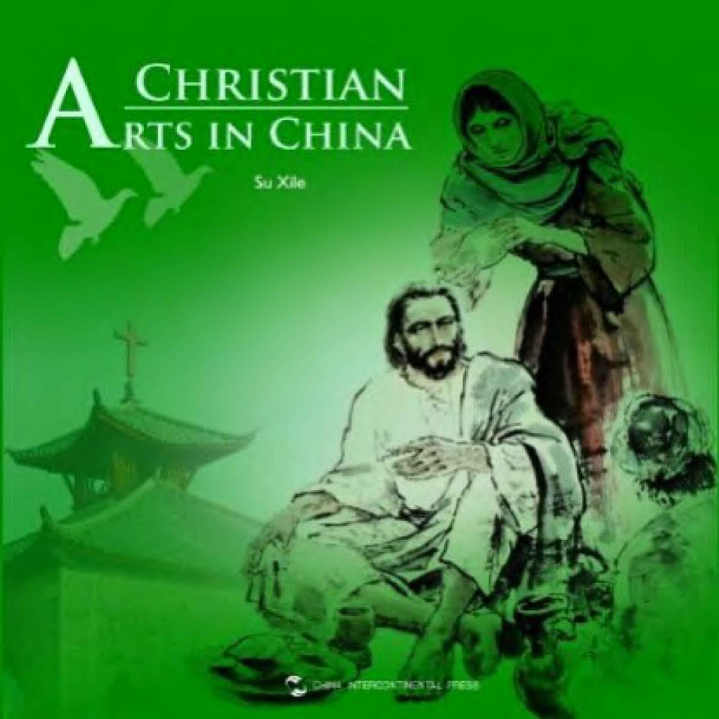 Christian Arts in China