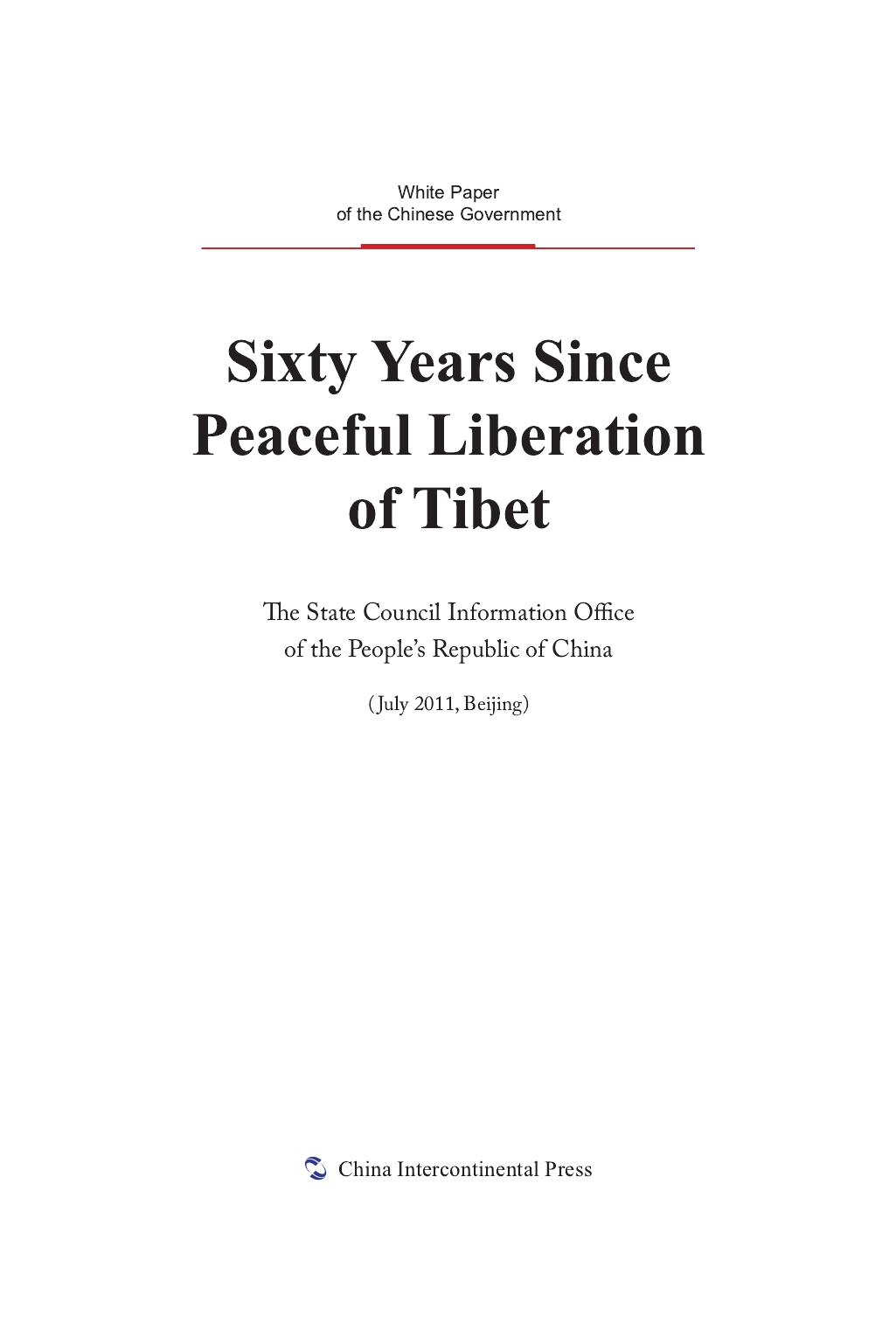 Sixty Years Since Peaceful Liberation of Tibet