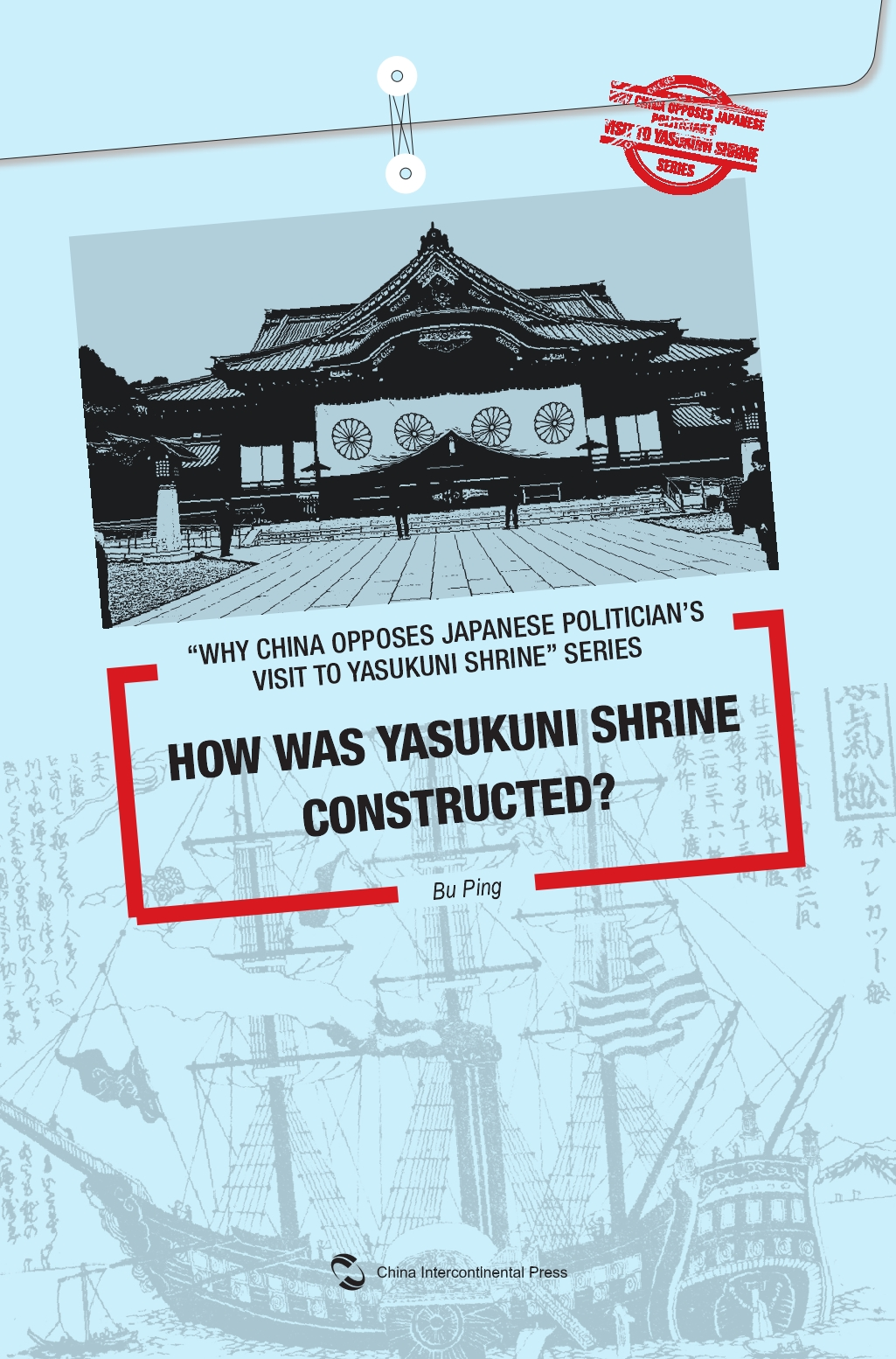 How Was Yasukuni Shrine Constructed?