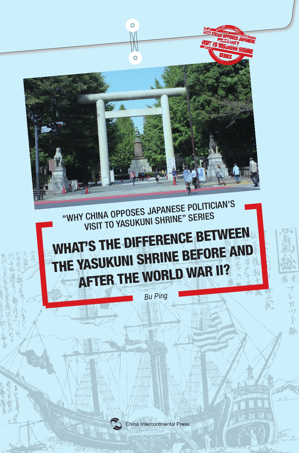 What's the Difference Between the Yasukuni Shrine Before and After the World War Ii?