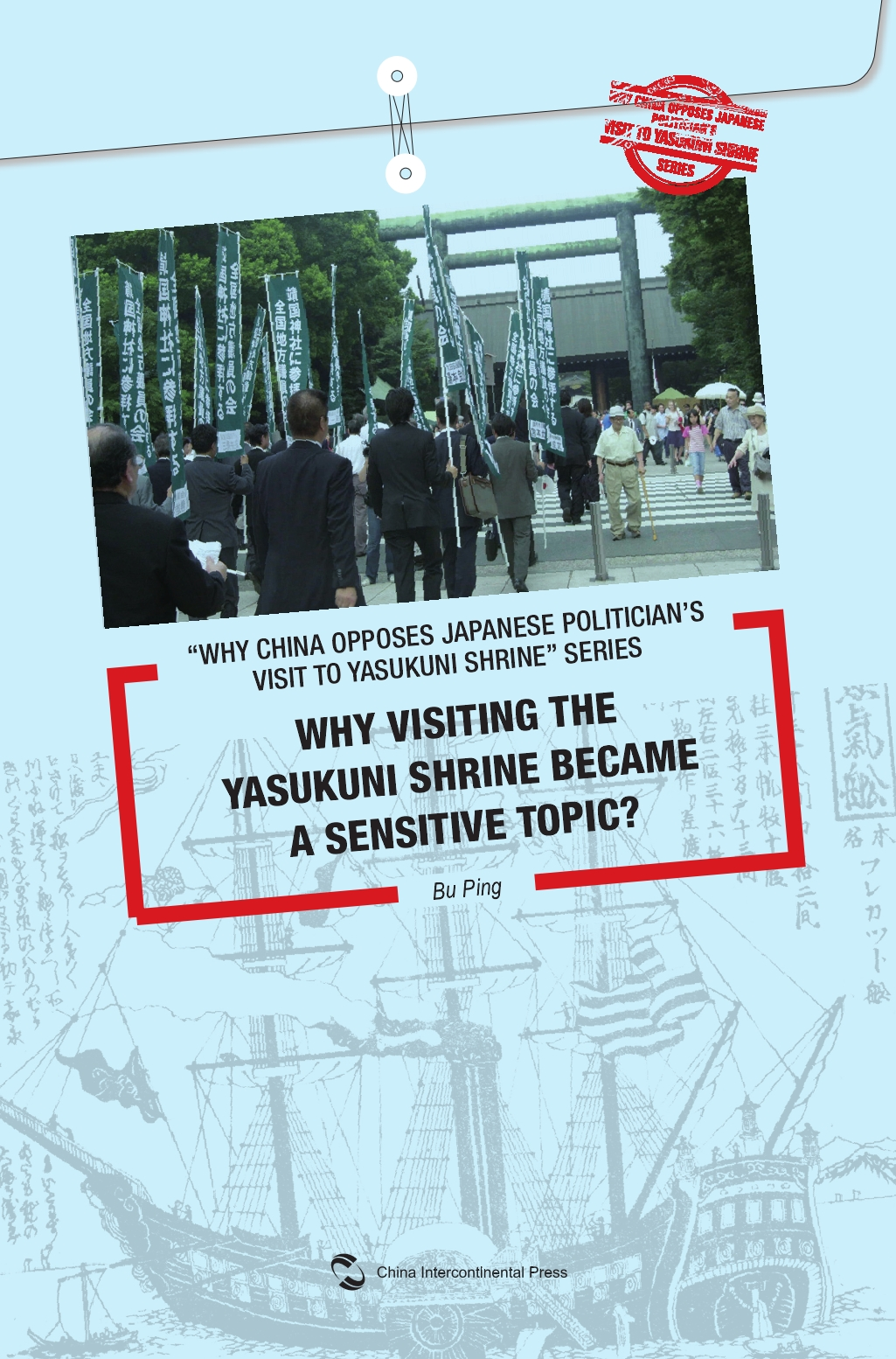 Why Visiting the Yasukuni Shrine Became A Sensitive Topic?