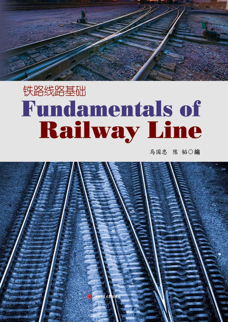 Fundamentals of Railway Line