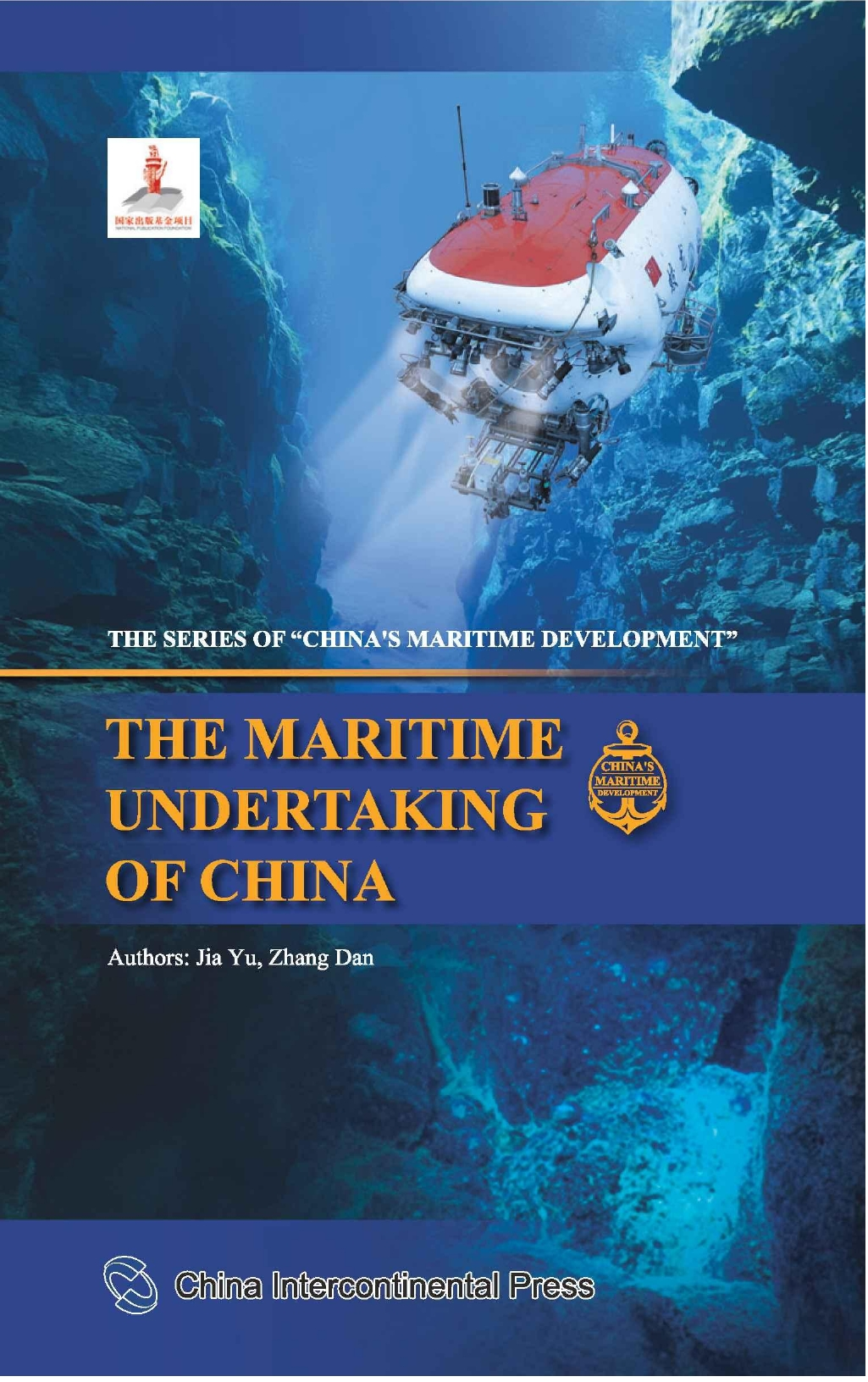 The Maritime undertaking of China