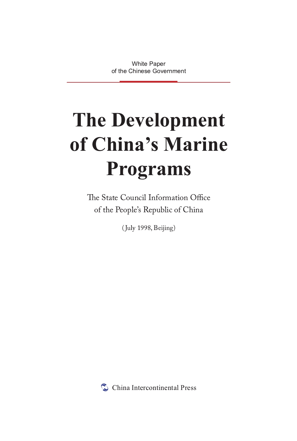 The Development of China's Marine Programs